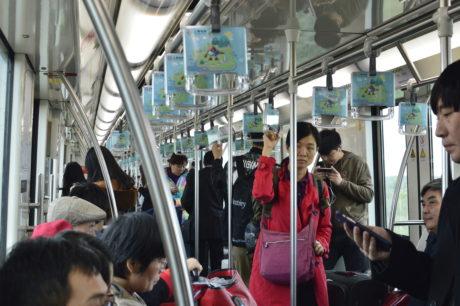 中国 地下鉄 写真