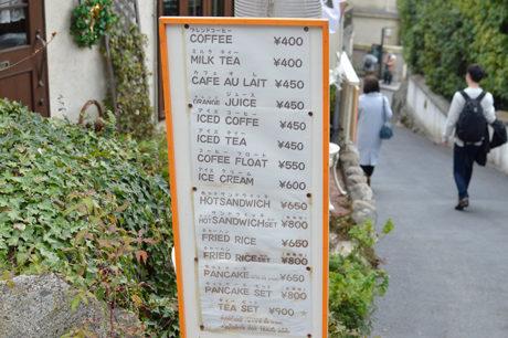 神戸 北野 喫茶店
