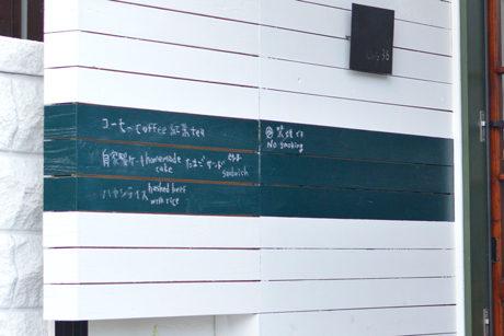 kobe 北野 カフェ