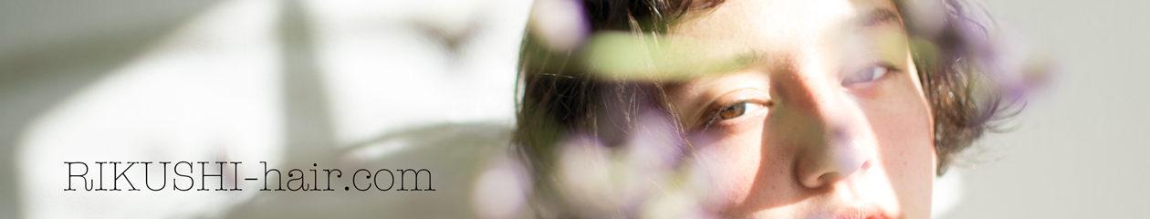 パーマ美容師 パーマをオシャレに楽しむためのブログ