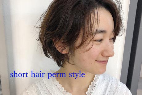 short perm