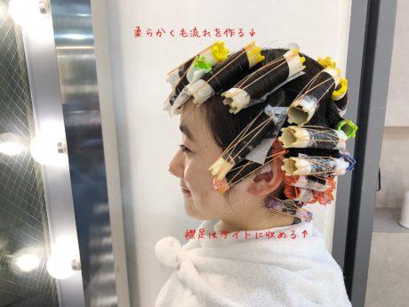 ショートヘア パーマ