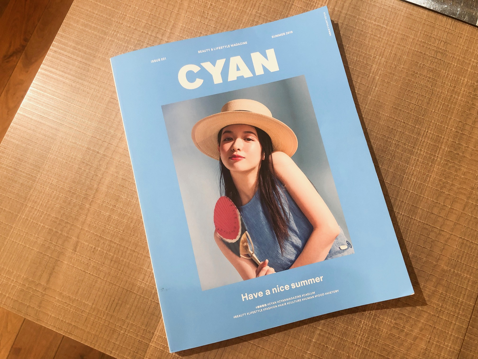 【掲載誌】CYAN 2019 SUMMER ヘアスタイル掲載