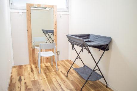 町田 個室 美容室